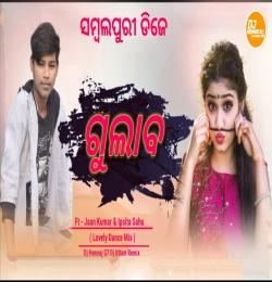 Gulabo ( Lovely Dance Mix ) DjHemrajG7