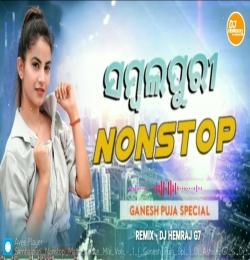 Non Stop ( Ganesh Puja Spl Mix ) Dj Hemraj G7 Dj Uttam Kumar