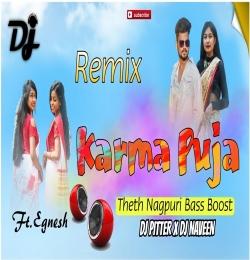 Aale Kudi Angna Me Remix - Dj Pitter x Nvn
