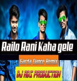 Railo Rani KahaGele Remix - Dj Amit Dj Dalchan Dj Sameer