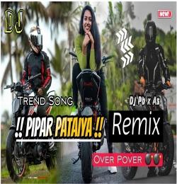 Pipar Pataiya (Karma Puja Nagpuri Remix) Dj Pitter x Akas