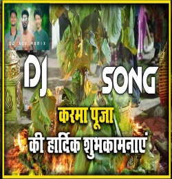 Chhalke Jawaniya Re (Theth Nagpuri Remix )DJ ADS Production
