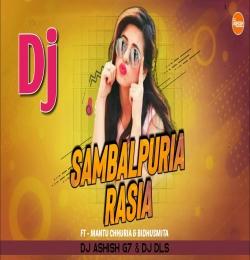Ame Sambalpuria Rasia Remix - Dj Ashish G7 Dj Dls