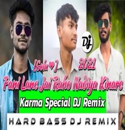 Pani Lane Jai Raho Nadiya Kinare (Nagpuri Remix) DJ Rahul Amit Dalchan