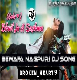 Bhuil Ja A Sushma (Nagpuri Hilo Dolo Dance Remix) DJ RADS PRODUCTION