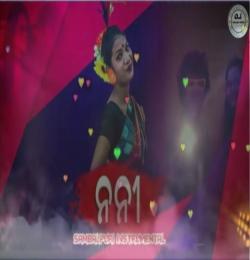Nani (Sambapuri Instrumental Dj Remix) Dj Ranjan
