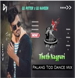 Theth Nagpuri Palang Tod Dance Mix - Dj Pitter x Dj Naveen