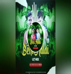 Beni Halai (ut Mix) dj Vicky n Dj Sibun