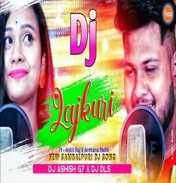 Lajkuri (Lovely Dance Mix) Dj Ashish G7