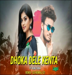 Dhoka Dele Kenta Lagsi ( Lovely Dance Mix ) DjHemrajG7