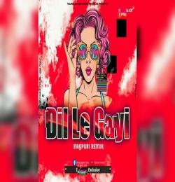 Dil Le Gayi NAGPURI REMIX - DJ PRAVAT EXCLUSIVE