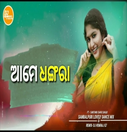 Ame Dhangar ( Old Sambalpuri Desi Tapori Mix ) DjHemrajG7