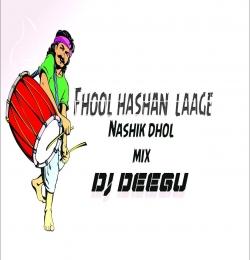 Phool Hashan Laage (Nashik Dhol Mix) Dj Deegu