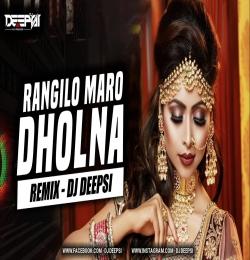 Rangilo Maro Dholna (Remix) DJ Deepsi