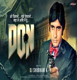 Are Deewano Mujhe Pehchano Remix -  Dj Shubham K