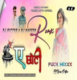 A Chhoti A Chhoti Karle Dil Ke Chori (Nagpuri Remix) Dj Pitter x Naveen