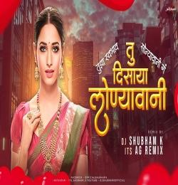 Tuza Swabhav Sonyavani DJ Song - DJ Shubham K