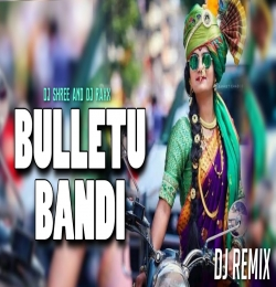 BULLETU BANDI DANCE MIX BY DJ SHREE AND DJ RAX