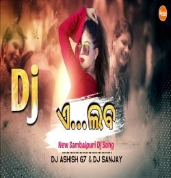 Aye Laba Ft-Tularam Kalet ( Desi Tapori Pro Mix ) Dj Ashish G7 Dj Sanjay