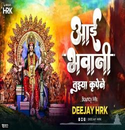 Aai Bhavani Tuzya Krupene Dj Song - DJ HRK