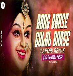Rang Barse Re Gulal Barse (TAPORI DJ Remix) DJ BABU Navratri Remix